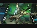 【ゆっくり】ノーカラテ ノーニンジャ!PC版【OverWatch】