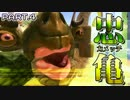 【CHKN】最強の怪物を作る #4【実況】