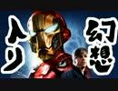 メタルマンが幻想入り 02【東方幻想入りシリーズ】