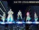 『PSO2』4周年記念アップデート前編「龍乱の大祭」紹介ムービーPart2
