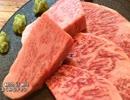 【これ食べたい】 美味しそうなお肉