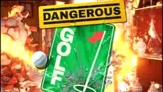 【実況】家具を全力で破壊するゴルフゲーム!! part.1