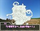 【AAでTRPG!】君と進むソード・ワールド2.0 EP 2-3