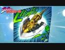 第99位:ジョジョの奇妙なマウスカーソル