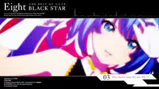 【八王子Pベストアルバム】Eight MEGAMIX -BLACK STAR-【クロスフェード】