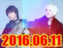 accessのオールナイトニッポン動画(2016年6月11日配信分)