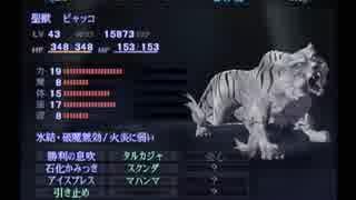 【真・女神転生III NOCTURNE マニアクス】HARD初見実況プレイ138