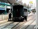 伊予鉄道坊ちゃん列車 機関車転回風景 松山市駅前にて