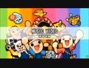 【創作譜面】岡崎体育「MUSIC VIDEO」