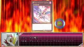遊戯王GX D・D・C TURN-22【DESIRE FOR