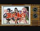 【ダメージソースは剣聖のみ】荒れ狂う四色の竜 thumbnail