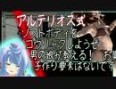 ハッカドール3号のMMD擬似ソフトボディRTA(1:16:36)