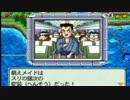 最強CPUに実況者2人で挑む桃太郎電鉄【Pa
