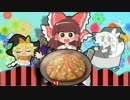 第63位:にんじんしりしり.unko thumbnail