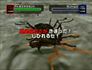 甲虫王者ムシキング 超必殺技集(2003年勢)