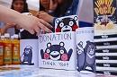 「熊本頑張れ」 NYから震災地への思い 台湾文化のイベントで募金活動