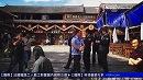 麗江古城の商家、現地政府の維持費徴収に抗議してストライキ実施
