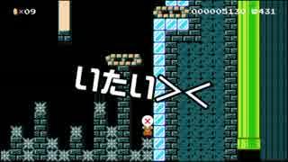 【ガルナ/オワタP】改造マリオをつくろう!【stage:46】