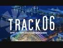 【トラック提供】 track06