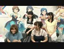 「THE IDOLM@STER M@STERS OF IDOL WORLD!!2015」LIVE BD 発売記念ニコ生 Part3/3 thumbnail