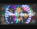 【遊戯王MMD】主人公'sのLUVORATORRRRRY!【A5DXAL】