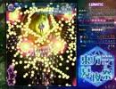 東方夏夜祭 Lunatic 霊夢 Part1【6面隠しスぺカ有】