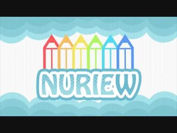 うごくぬり絵アプリ「NURIEW」作ってみた