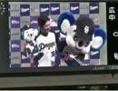 嵐の「GUTS!」を野球選手名で歌ってみた