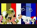 オリジナルアニメ描いてみた!これからよろしくお願いします! thumbnail