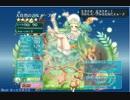 [千年戦争アイギス]大自然の乙女メープル スキル覚醒テスト