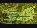 ハイパーゴアムササビスティックディサピアリジーニャス✤咲太郎 thumbnail