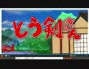 【手書き】とう剣さん【刀剣乱舞】