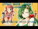 【FFRK】 ガチャ143連!リディアバーとヴァニラバーほすぃ 【飛翔&時空矢】
