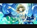 【人力VOCALOID】 高垣楓さんに「隣に…」を歌ってもらった2 【リメイク】