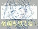 女勇者「強くてニューゲームっ♪」【前編】