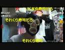 20160613 暗黒放送 今日深夜からテレビ東京に出ることになった放送 ③