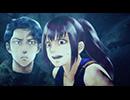 影鰐-KAGEWANI-承 Episode12:決戦 thumbnail