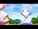 Re:ゼロから始める異世界生活 第11話「レム」 thumbnail