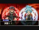 【遊戯王ARC-V】融合次元組+αでマギカロギア!4【ゆっくり】