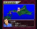 爆走デコトラ伝説・初代⑧ 道央自動車道 (vs.文次郎~ED)