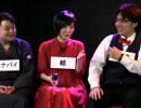 人狼最大トーナメントseason2 #05 3/4