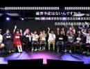 人狼最大トーナメントseason2 #05 4/4