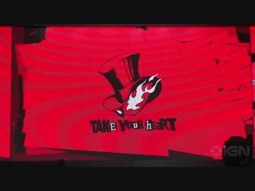 【E3 2016】[CAM撮り]ペルソナ5/Persona 5 E3 ゲームプレイ ゲーム/動画 ...