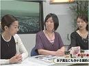 【防人の道NEXT】女子高生にも分かる国防のしくみ-岡田真理氏に聞く[桜H28/6/15]