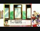 【訛り実況】 サクラ大戦 Vol:26 【Total:026】