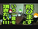 【旅動画】ぼくらは新世界で旅をする Part:9【中国拉麺編】