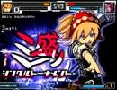 【MUGEN】ミニ盛りシングルトーナメント Part.3