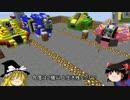 【Minecraft】F-ZERO マイクラカップ・オフィシャルリーグ 後編【JointBlock】