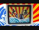 【ダライアス】フェルトでフォスル大漁旗作ってみた【型紙配布】