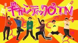 【1人だが6つ子】ギガンティックO.T.N 松コスで踊ってみた【けい】